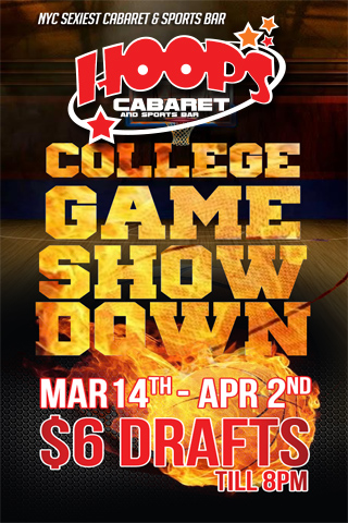 Hoops College Game Showdown