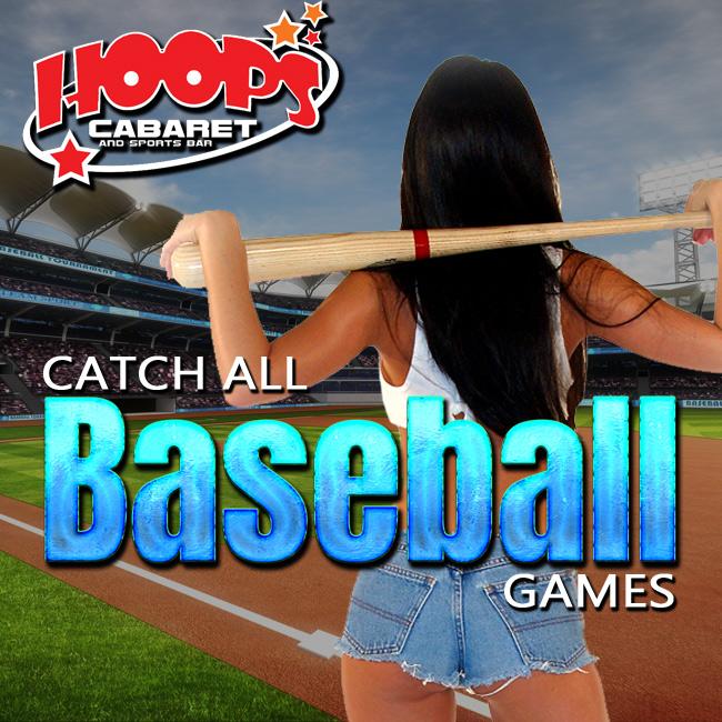 Baseball Watch Party