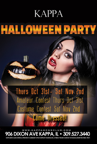 Graphic for Kappa's Halloween Party